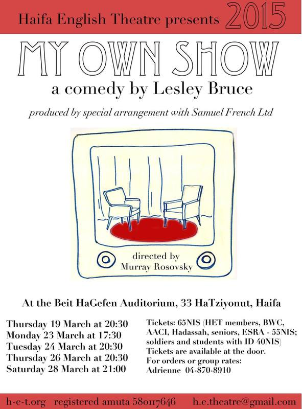 own-show-flyer